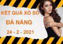 Dự đoán xổ số Đà Nẵng thứ 4 ngày 24/2/2021